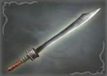 File:1st Weapon - Xiahou Dun (WO).png