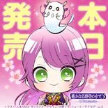 Countdown - Nozomi (HTN3U)