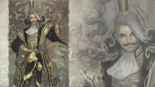 File:Treasure Box Artwork Wallpaper 59 (DW7 DLC).jpg