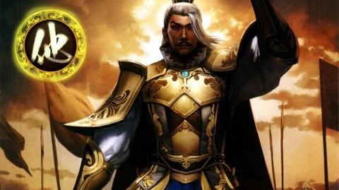 Dynasty Warriors 8 - Yuan Shao 5th Weapon Heaven's Reach Unlock Guide