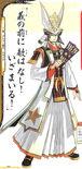 Kanetsugu-pokenobu