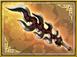 1st Rare Weapon - Kenshin Uesugi (SWC)