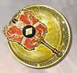 File:2nd Rare Weapon - Shingen.png