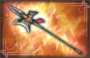 Halberd - 3rd Weapon (DW7)