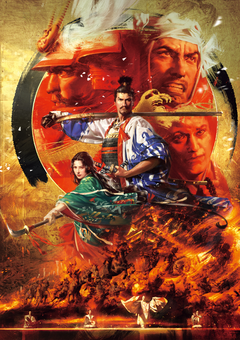 Image result for Nobunaga's Ambition Taishi cover pc