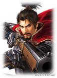 Nobunaga Oda 8 (NAOS)