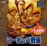 OEPV JP Cover