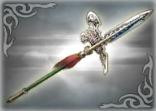 File:3rd Weapon - Lu Meng (WO).png