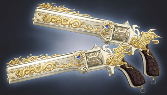 File:Ryoma-weapon4-haruka5.jpg