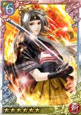 Sanako Chiba 2 (QBTKD)