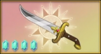 Vizier's Dagger (AWL)