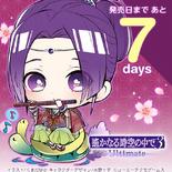 Countdown - Atsumori (HTN3U)