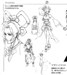 Diao Chan Concept Art (DW3)