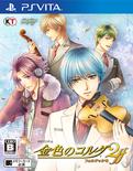 KC2U Cover