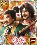 Kazumasu Takigawa 8 (1MNA)
