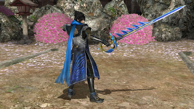 File:Takatora Todo Weapon Skin (SW4 DLC).jpg
