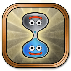 File:DQH Trophy 45.png