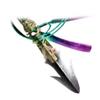 Dispersion Blade (DWU)
