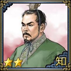 File:Fa Zheng 3 (1MROTK).png