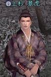 Kagetora Uesugi (NAO)