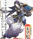 Mitsuhide-pokenobu