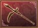 Power Weapon - Kiyomasa Kato (SWC)