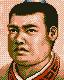 Wang Jing (ROTK5)
