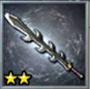 2nd Weapon - Kenshin Uesugi (SWC3)