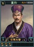 Donghe-online-rotk12
