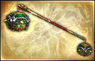 Double-Ended Mace - 5th Weapon (DW8)