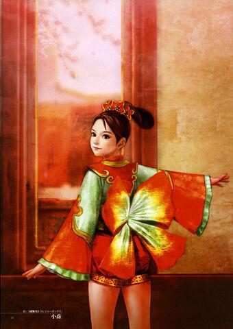 File:Dw4a-xiaoqiao.jpg