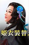Oichi (NATS-PUK DLC)