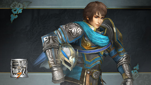 File:Xiahou Ba PS3 Theme 2 (DW8 DLC).jpg