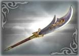 File:3rd Weapon - Guan Yu (WO).png