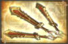 Flying Swords - 4th Weapon (DW7)