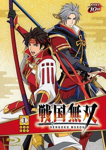 File:Sw-animeseries-vol1cover.jpg