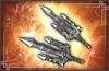 Trishula - 3rd Weapon (DW7XL)