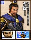 Cao Cao (CR-ROTK)