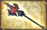File:Halberd - 5th Weapon (DW7).png