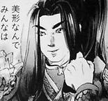 Zhou Yu 3 (CSTE)