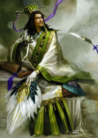 File:Zhuge Liang DW6 Artwork.jpg