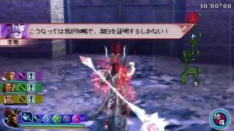 Dynasty Warriors SF2 - Orochi Gameplay Quest