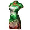 Guan Yinping Costume 1A (DWU)
