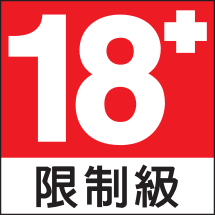 File:GSSR 18 rating.png