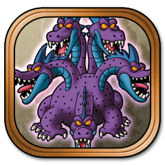 File:DQH Trophy 26.png