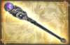 Staff - 5th Weapon (DW7)