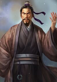 Cheng Yu (ROTK13)