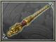 Dragon Flute (SWC)