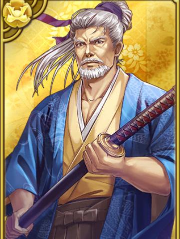 File:Fencing Master (GT).png