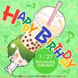 Sousuke Nanami Birthday Post (KC3)